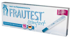 FRAUTEST comfort Savyon Diagnostics тест на определение беременности