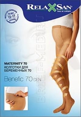 Компрессионные колготки для беременных прозрачные Relaxsan размер 2  Relaxsan BASIC 790 размер 2