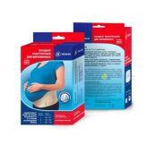Бандаж для беременных Польза B0601